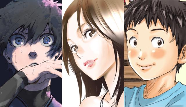 『ストーカー行為がバレて人生終了男』『ブルーロック』など、マガポケ2巻以上無料祭り!