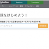 Photon Unity Networkingを使ってみた