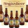 Amazonで買える!クラフトビール・地ビールが楽しい【おすすめ】