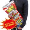Amazonおすすめ業務用お菓子【チョコ・ポテチ・うまい棒など】