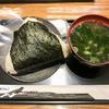 【札幌グルメ】北海道で食べてみたかった出来立ておにぎりが食べられる「おにぎりのありんこ」行ってきた