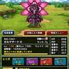 level.1479【雑談】ガルマザード再育成・ガチャ他