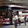阪急バス(1073) よさこい号 乗車記録