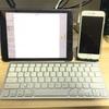 iPadにオススメのキーボード「Anker ウルトラスリムキーボード AK-A7726121」