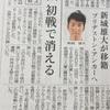 SHIDO夏合宿第2弾 1日目
