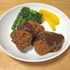 牛バラ肉のコロッケ