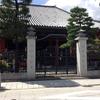 三十三間堂から六波羅へ。京都市の旅(3)