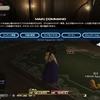 【FF14】PS4でのらくらくターゲット変更設定!