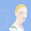 イラスト映画鑑賞記『Girlガール』ビクトール・ポルスターの美しさにやられて作った「この人美しい」と思った俳優リスト