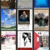 「チラシミュージアム」 どこでもいつでもアートの情報が得られる最強アプリ