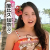 【モアナと伝説の海】日本語吹き替え声優 屋比久の「どこまでも」がスゴイ