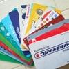 ポイントカードを断捨離。パンパンに膨らんでいたお財布がスッキリ