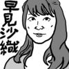 【邦画/アニメ】『続・終物語』ネタバレ感想レビュー--萌えキャラのアイデンティティを奪うことで生まれる批評精神