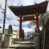 外国人墓地 中華義荘