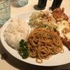 札幌市・東区のデカ盛りと言えば、「CAROL」!!~オシャレで、アメリカンな雰囲気は女性にもオススメ!!ボリュームたっぷりのダイナマイトパワーランチがめちゃくちゃ美味かった~
