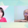 田中秀臣の最新経済ニュース(2020年9月号)  スガノミクスとは何か、そしていつまで続くのか?