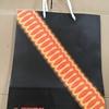 「坂口電熱」の紙袋がオシャレ&すごく目立つ!