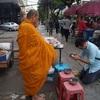 タイの常識ベスト5