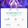 ポケモンGO・ミュウツーレイド