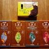 宮城県産活ムール貝、新作のチョコレート