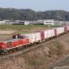 【2020/02/03】復活!出張de鉄[北陸篇]まさかの晴れに! 越中富山の万金貨物