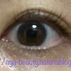 【梅田・茶屋町/オススメまつげサロン】【写真あり】eyelash salon Very 梅田店2回目・3回目【レポ】