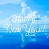 新年明けましておめでとうございますm(_ _)m[謹賀新年]