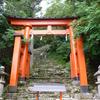 「神倉神社」へ行ってきた