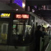 阪和線民が考えてみた!なぜ関空/紀州路快速はややこしいのか?