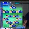 【サッカー日本代表 勝手に採点 #9】UAE 2016/9/1 浅野幻のゴール 大島〜!!