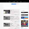 Cocoonのトップページをブログ型からサイト型へ変更した