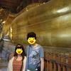 タイ旅行 ファイナル