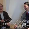 【対談】パロマ人事渡邉さん×山じい(後半)