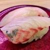 シエスタイムで寿司イズム ∴ 鮨処 なごやか亭 イオンモール札幌発寒店