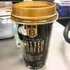 ファミマで購入のバターコーヒー、販売元はドトール!