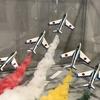 浜松ドライブ&無料スポットめぐり エアーパーク(航空自衛隊 浜松広報館)その2