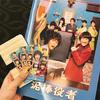 幅広い年齢層が観ていた『泥棒役者』@新宿TOHOシネマズ11/19ぷちレポ(ネタバレなし)