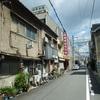 茶房やま/兵庫県姫路市