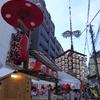 【2018年祗園祭で山鉾を楽しむ!くまもん謎の出没】菊水鉾から山伏鉾、月鉾まで!前祭で盛り上がる京都を満喫(その①)