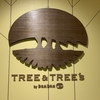 TREE&TREE's ドムドムハンバーガーが新橋にオープンしたプレミアムバーガー店 和牛100% 現金不可 うまかった!