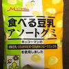 210日目  食べる豆乳アソートグミ