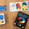 簡単なボードゲーム紹介【イリュージョン】