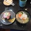 【食レポ】すし銚子丸にいってきました!