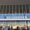 仙台うみの杜水族館に行ってきました。うみがたりの年パス持ってる人は割引受けられますよ。