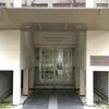 【時間割】京都大学文学部での生活#2【2回生】