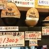 「ほのぼの」の味噌かしわ定食