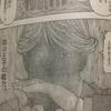 欅坂にハマったHUNTERXHUNTER冨樫義博先生 元々アイドル好き?