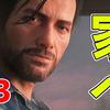 【PS4】サイコブレイク2 全クリ目指して、初見で一気に攻略完了!無事に全クリしました!【ホラー/The Evil Within2/Psycho Break2】