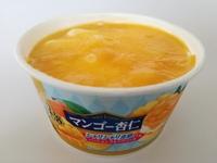 スーパーカップ「スイーツ」マンゴー杏仁がアイスとしてのレベルを超えてる件。限界まで歯を使わずに食べて欲しい。