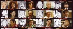 漫画メソッドを実写映像に落とし込む工夫が見受けられなかった「地獄先生ぬ〜べ〜」